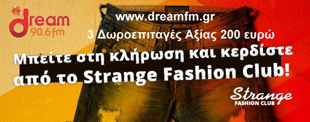 win-strange-fashion-1