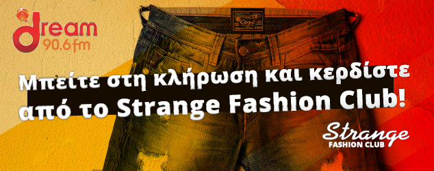 win-strange-fashion