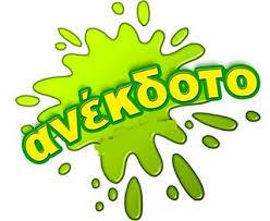 Anekdoto1