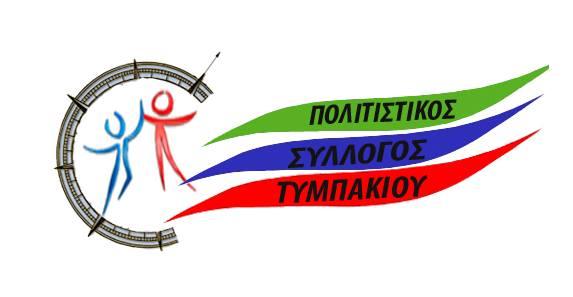 politistos logo