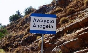 anogeia-370x223