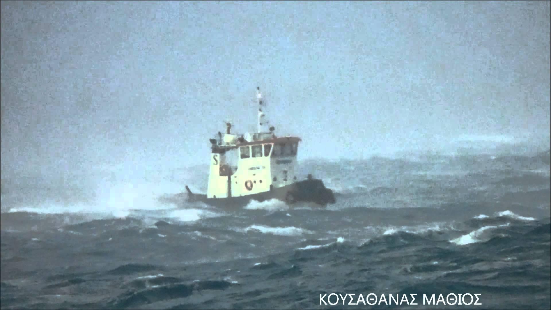 Βίντεο που «κόβει την ανάσα»: Κύματα «καταπίνουν» ρυμουλκό..