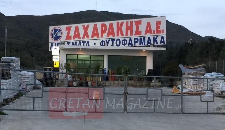 zaxarakis