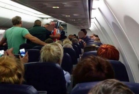 kampina aeropl