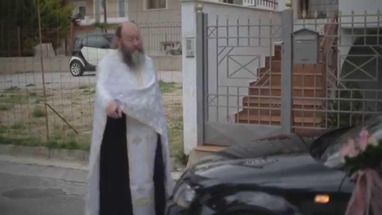 Τσαμπουκάς παπάς κατεβάζει άρον άρον νύφη από το αυτοκίνητο! [Video]
