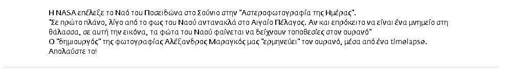 asreri