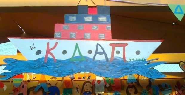 KDAP-620x320-620x320