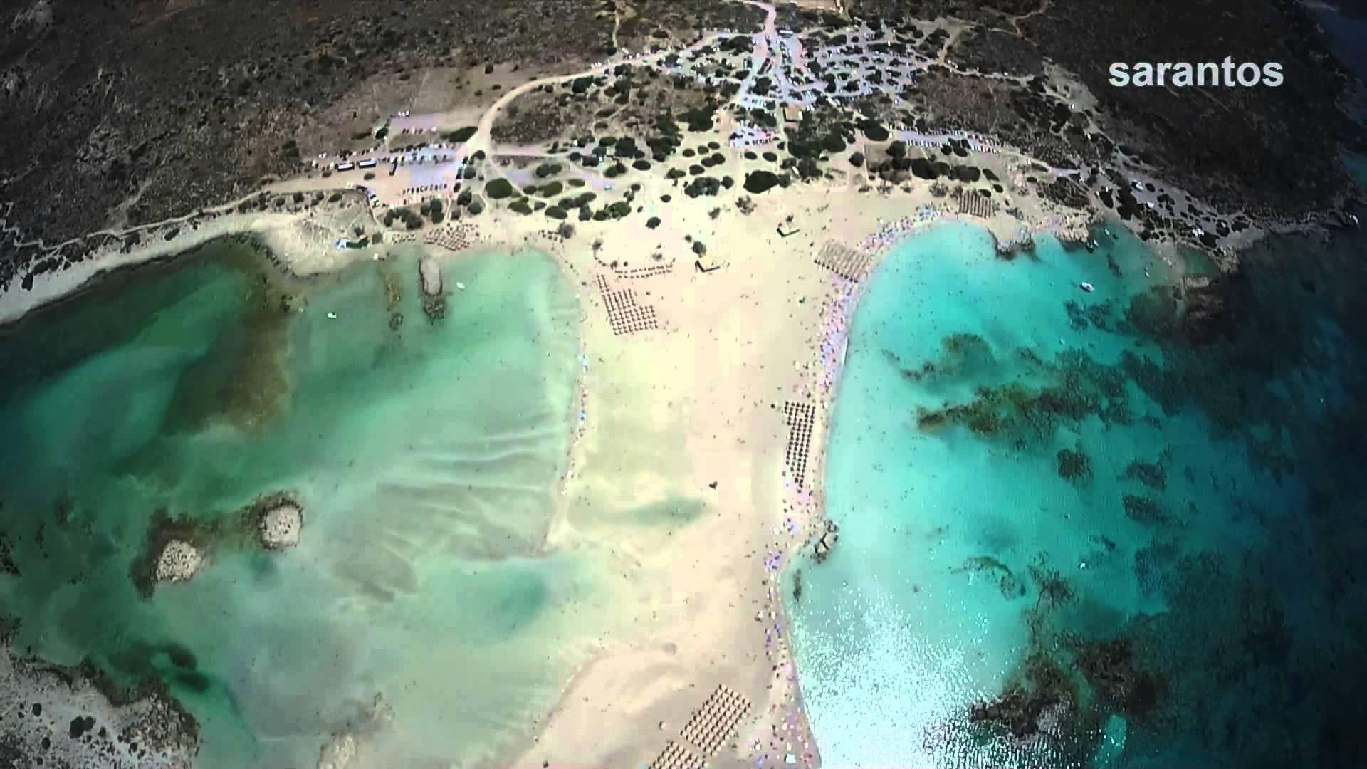 Μια από καλύτερες παραλίες του κόσμου:Το εξωτικό Ελαφονήσι στα Χανιά όπως δεν το έχετε ξαναδεί! (video)