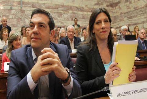 tsipras kostantopoulou