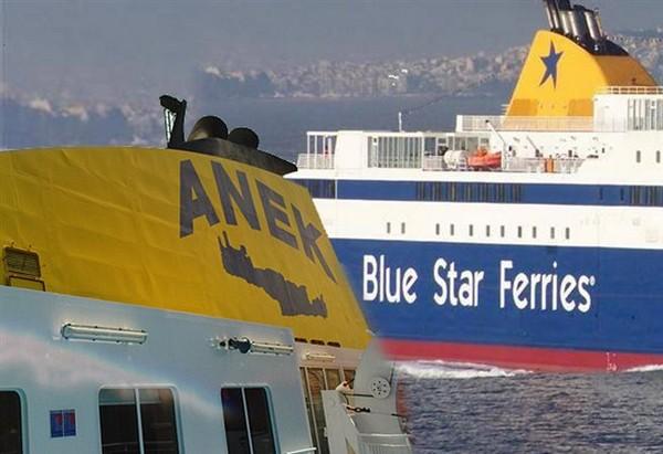 anek_blue_star