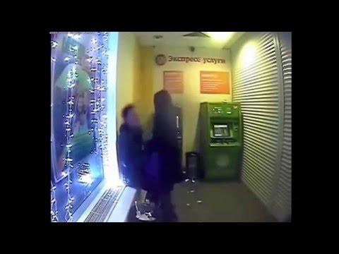 Σοκ: Πήγαν να βγάλουν χρήματα από ΑΤΜ αλλά… έβγαλαν τα μάτια τους! (Βίντεο)