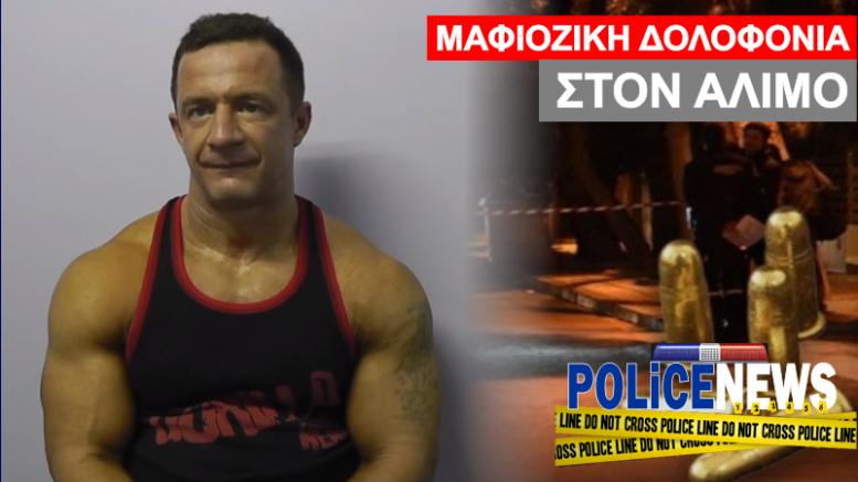 policenews_foto-7