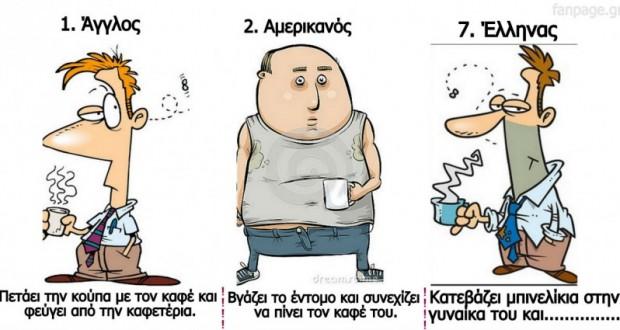 anekdotoooo-620x330