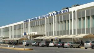 kazantzakis-aerodromio