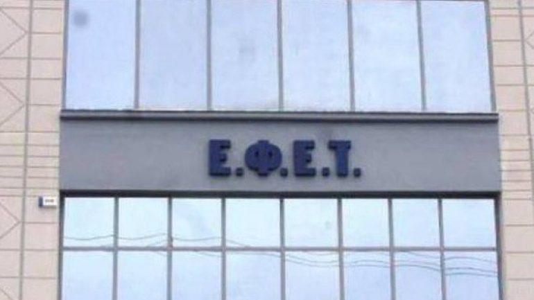 efet_170301_191810