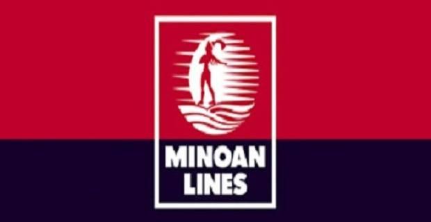 minoan ofice