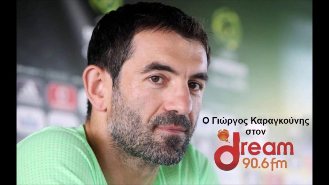 Ο Καραγκούνης καλεί τον κόσμο στον αγώνα της Εθνικής 2004 και της Ίντερ στο Ηράκλειο