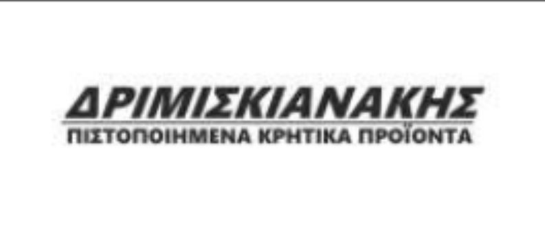 drimiskianakis logo