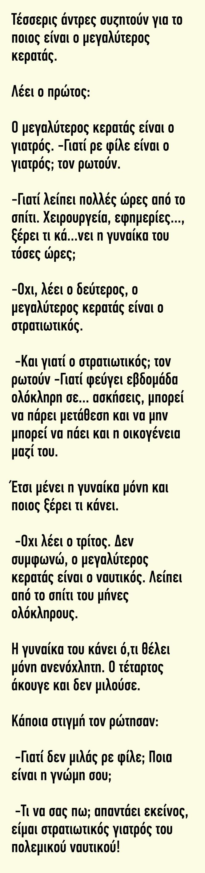 keratas1