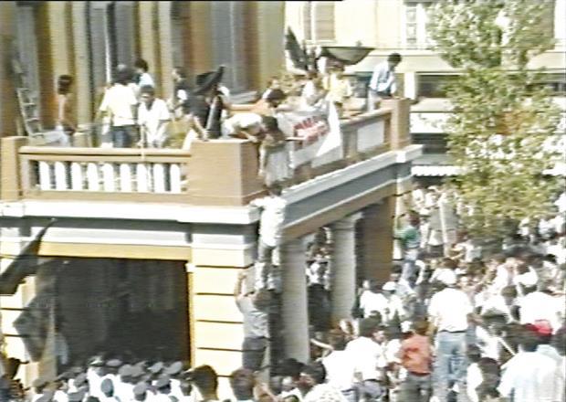nomarxia kapsimo 1991