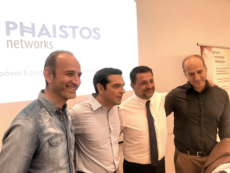 tsipras festos