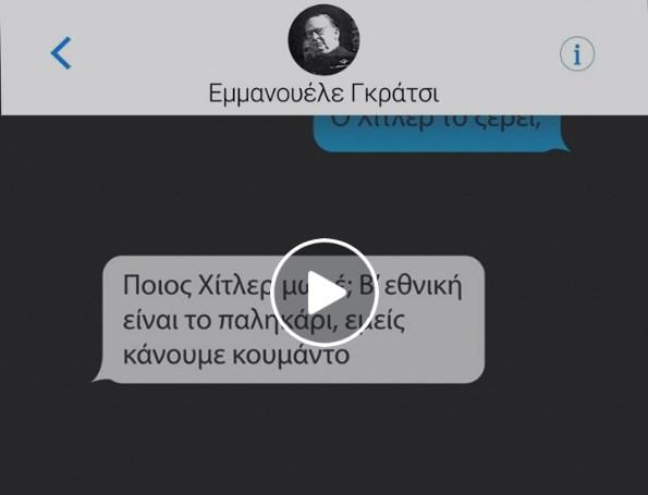 epos 40 sms