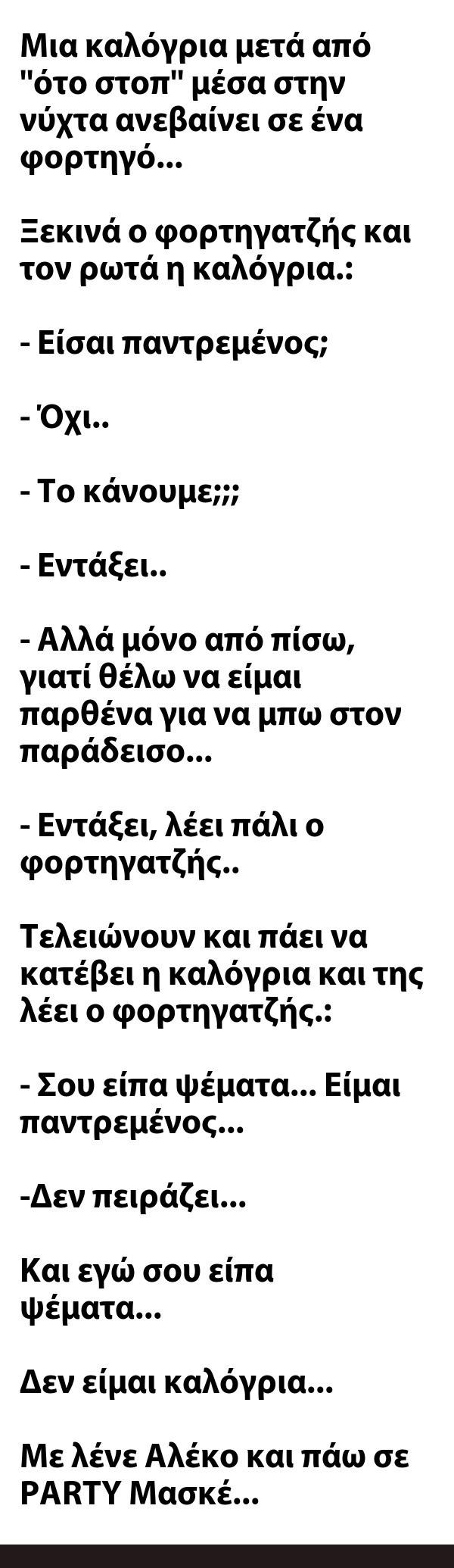 kalogria1
