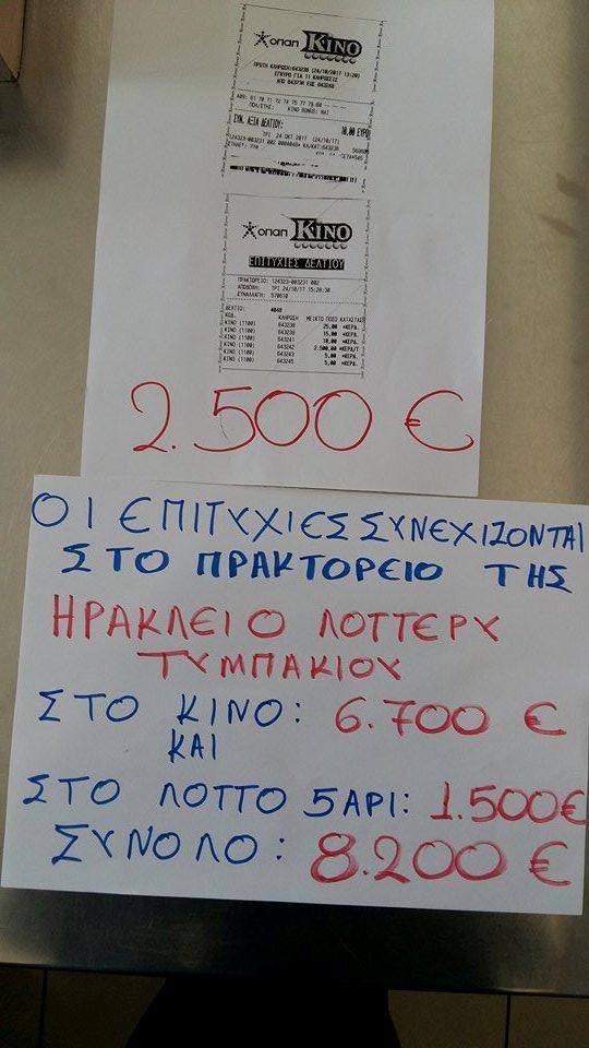 kino 301017 a