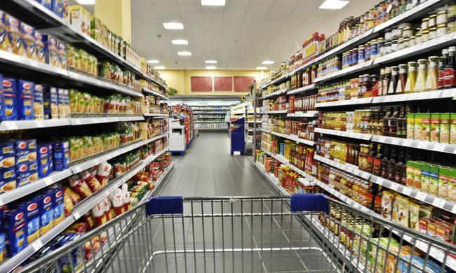 rafia super market