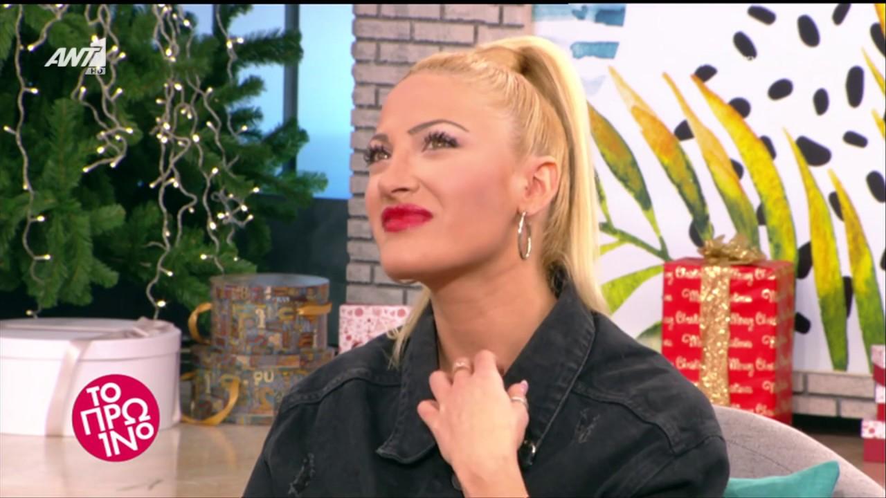 H Σκορδά σε Τούνη: «Είσαι από την Αλβανία;»