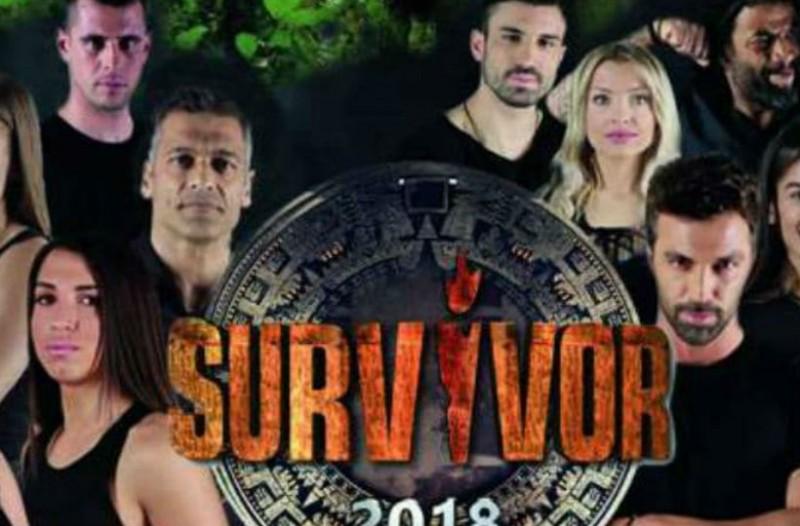Survivor 2_logo2