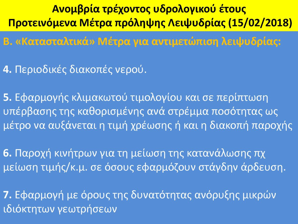 anomvria13
