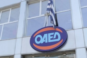 OAED NEW