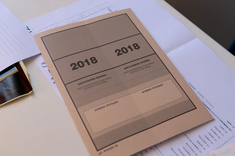 panelinies 2018