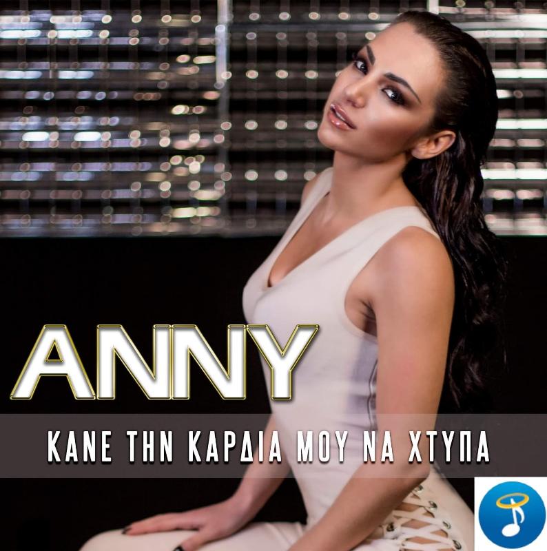 anny5