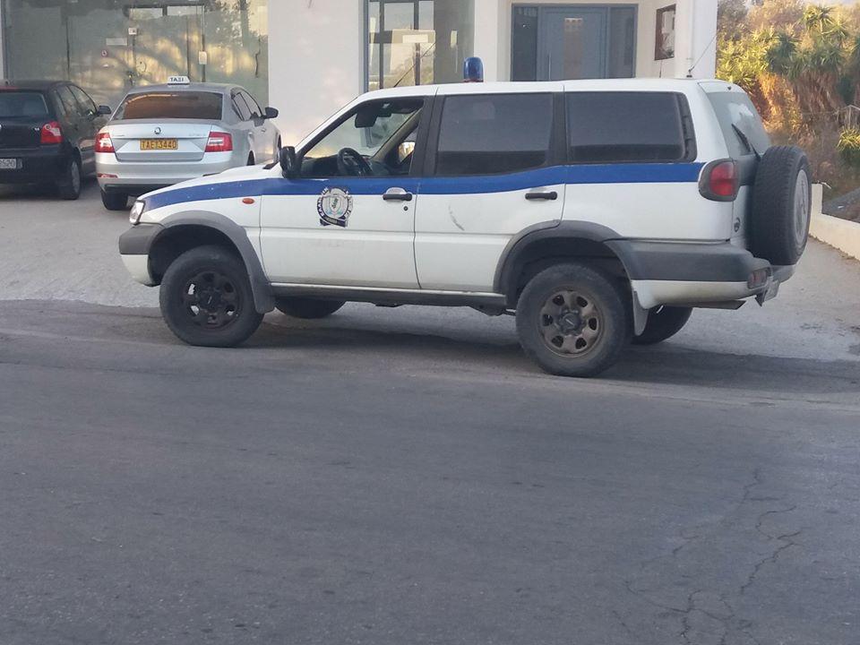astinomia jeep