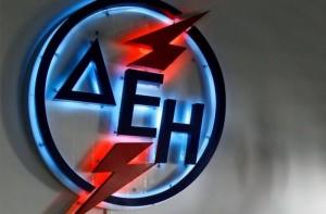 DEH logo