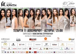Miss Kriti 2019_Poster