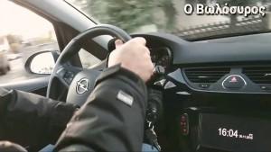 Οδηγίες GPS στα Κρητικά…. θα ξεραθείς από τα γέλια (Βίντεο)