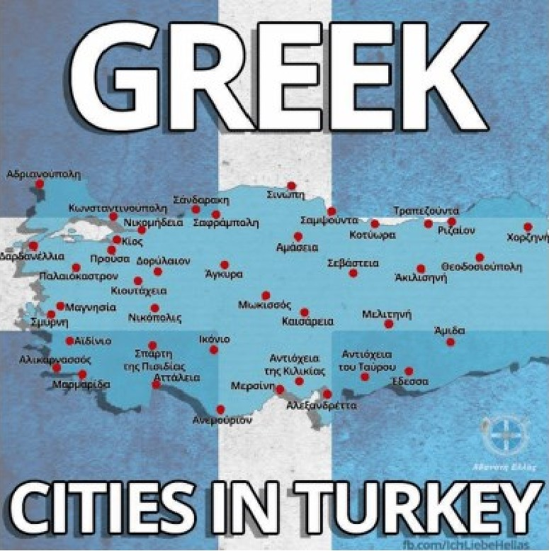 greek cites