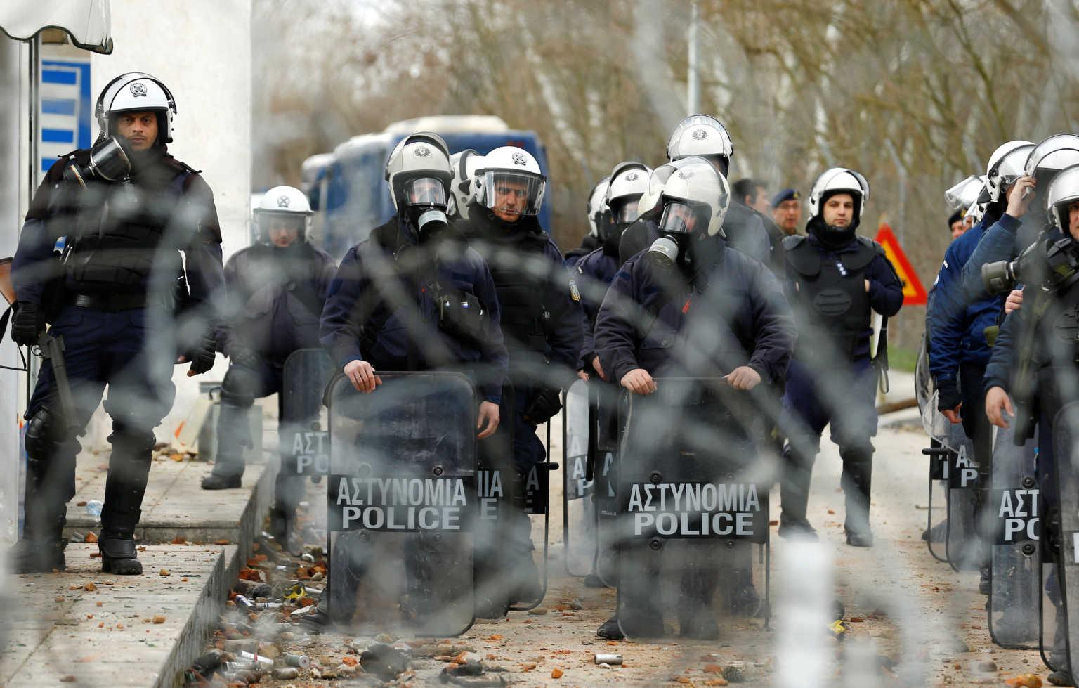 evros_police-1536x979